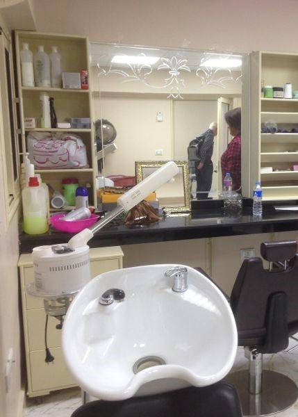 Life Training Centre, International Needs Network, Cairo