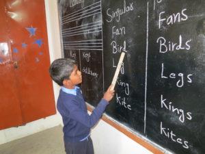 pupils at school in Pakistan